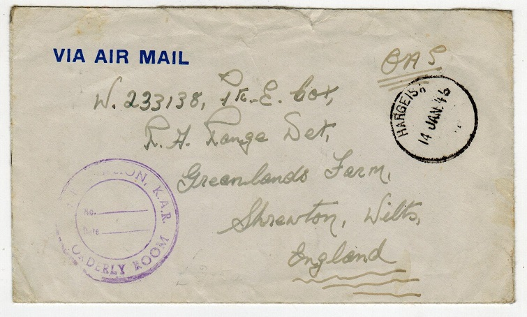 SOMALILAND - 1946 stampless