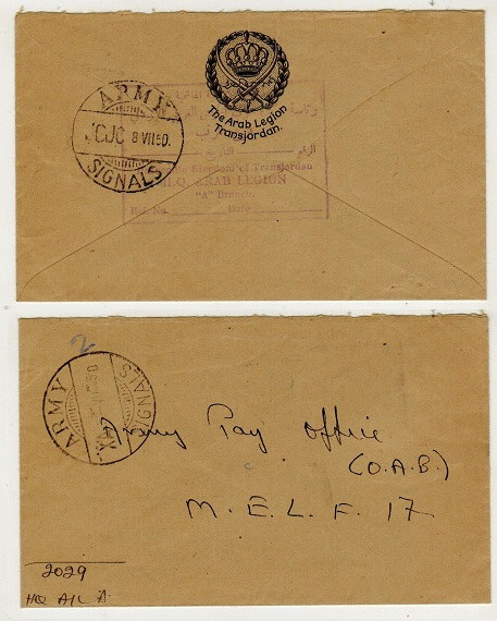 TRANSJORDAN - 1950 stampless local cover with