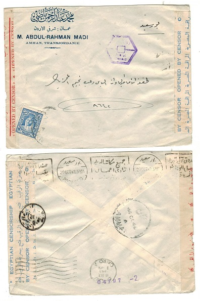 TRANSJORDAN - 1943 15m censored commercial rate cover to Egypt.