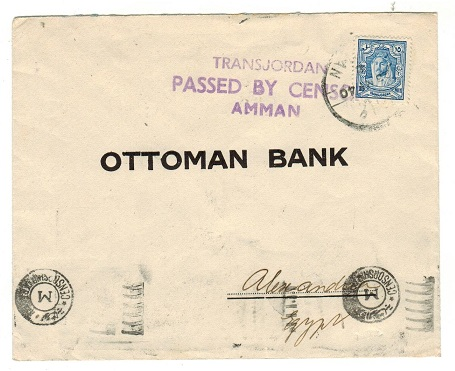 TRANSJORDAN - 1940 15m rate censored commercial cover to Egypt.