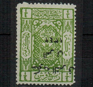 TRANSJORDAN - 1924 1/4p green U/M with INVERTED OVERPRINT.  SG 126b.