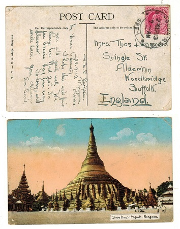 BURMA - 1912 1a rate postcard use to UK cancelled by