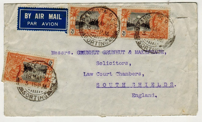 BURMA - 1935 7 1/2a rate (Indian Silver Jubilee)