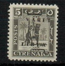 CYREANAICA (Libya) - 1951 5m grey-brown U/M with OVERPRINT DOUBLE ONE INVERTED.  SG 135a.