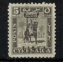 CYRENAICA (Libya) - 1951 5m grey-brown U/M with OVERPRINT DOUBLE.  SG 135b.