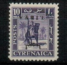 CYRENAICA (Libya) - 1951 10m violet U/M with OVERPRINT INVERTED.  SG 137a.