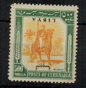 CYRENAICA (Libya) - 1951 500m orange-yellow and green U/M with OVERPRINT INVERTED.  SG 143a.