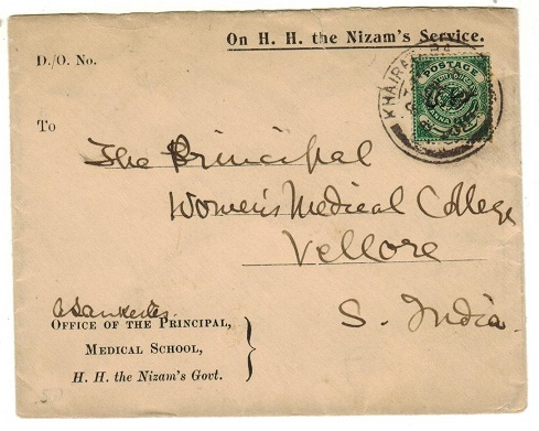 INDIA (Hyderabad) - 1920 (circa) 1/2a rate use on OHMS cover used at KHARATABAD.