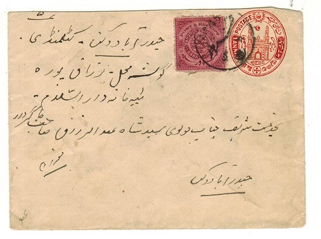 INDIA (Hyderabad) - 1935 1a red PSE uprated locally.  H&G 23.