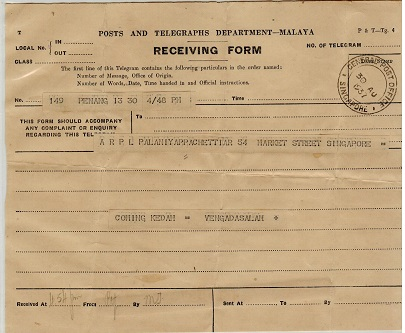 SINGAPORE - 1937 use of TELEGRAM form.