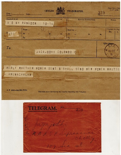 CEYLON - 1931 use of TELEGRAM form complete with original envelope at CTO/COLOMBO.