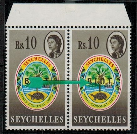 B.I.O.T. - 1968 Rs10 U/M pair with MISSING STOP AFTER B.  SG 15A.