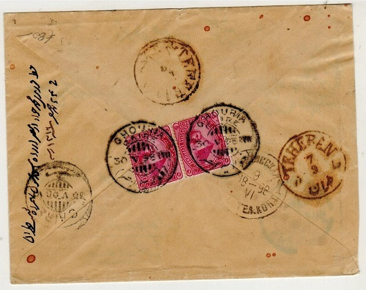 EGYPT - 1898 10m rate cover to Iran used at GHOUHIA/CAIRE.