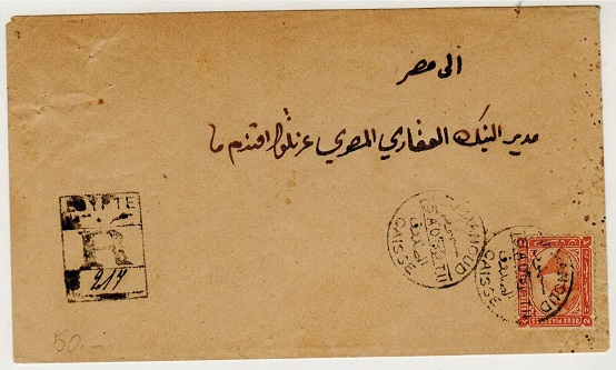 EGYPT - 1899 2p local registered cover used at MANOUD.