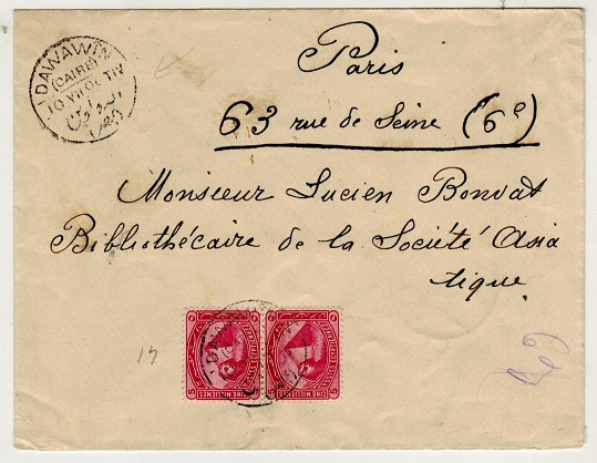 EGYPT - 1906 10m rate cover to France used at DAWAWIN.
