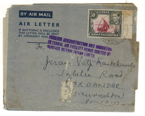 INDIA - 1951 inward air letter from KUT with scarce