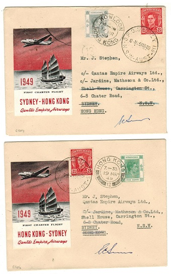 HONG KONG - 1949 first flight cover pair (inwards and outwards and return). Pilot signed.