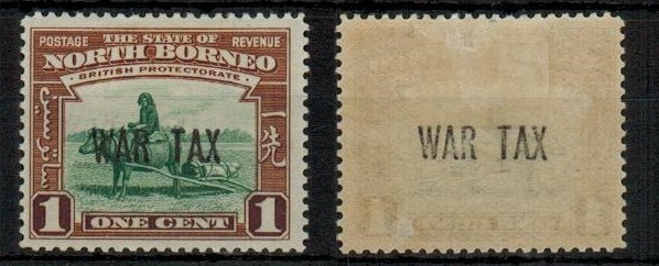 NORTH BORNEO - 1941 1c