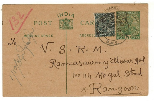 BURMA - 1934 use of Indian 1/2a green PSC (H&G 30) uprated at MANDALAY R.S.