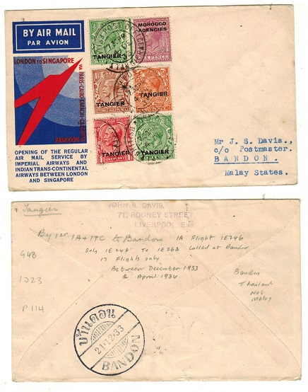 MOROCCO AGENCIES - 1933 first flight cover to Thailand.