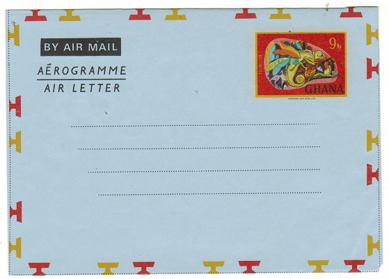 GOLD COAST (Ghana) - 1974 (circa) 9np air letter unused with MISSING GREEN variety.