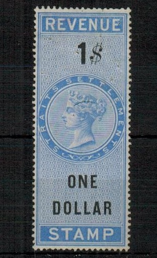 MALAYA (Straits Settlements) - 1884 $1 black and blue REVENUE unused with no gum.