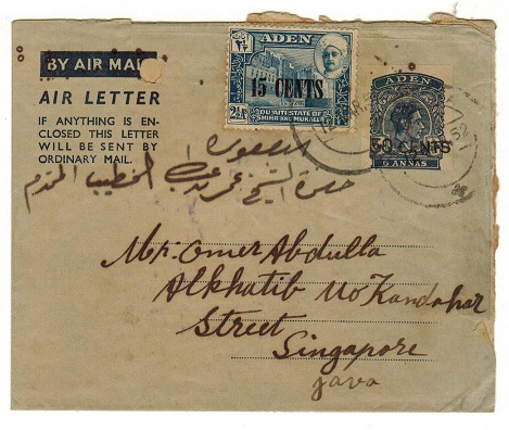 ADEN - 1951 50c on 6as indigo uprated postal stationery wrapper to Singapore.