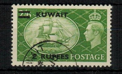 KUWAIT - 1951 2r on 2/6d yellow green used with variety THIRD THIN BAR.  SG 90.