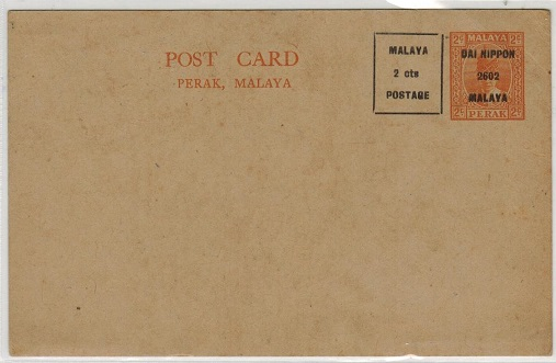 MALAYA (Perak) - 1942 2c orange PSC unused overprinted for Japanese Occupation.  H&G 8.