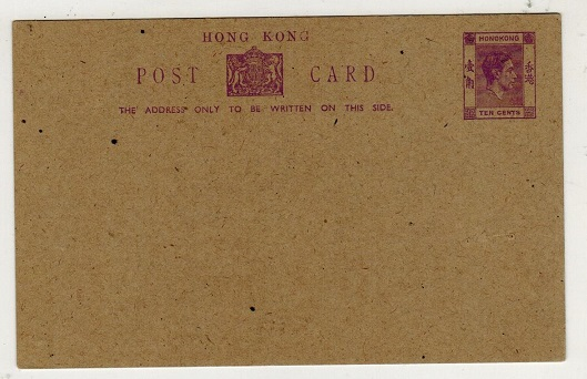 HONG KONG - 1940 10c lilac PSC unused.  H&G 36.