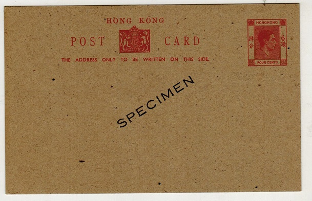 HONG KONG - 1946 4c orange PSC unused SPECIMEN.  H&G 35.