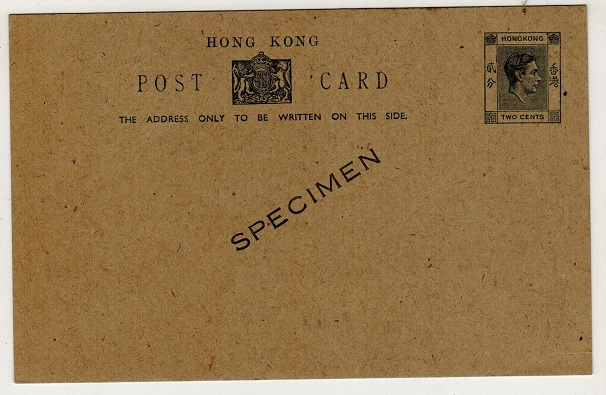 HONG KONG - 1946 2c grey PSC unused SPECIMEN.  H&G 34.
