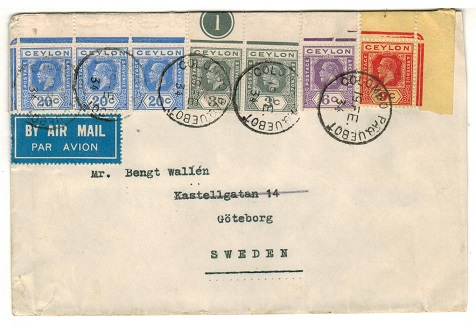 CEYLON - 1934 multi franked cover to Sweden used at COLOMBO.