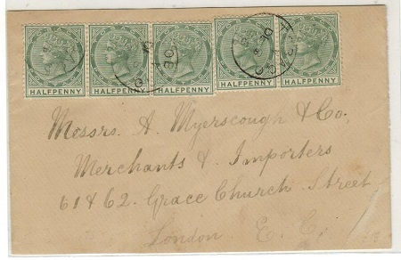 TOBAGO - 1896 2 1/2d rate cover to UK used at TOBAGO.