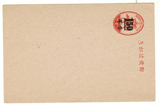 HONG KONG - 1942 1.50yen on 2sen bright red