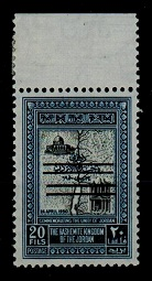TRANSJORDAN - 1953 20f U/M with DOUBLE BARS.  SG 384.