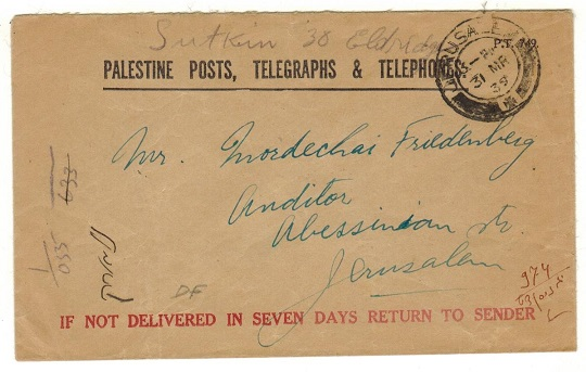 PALESTINE - 1939 use of