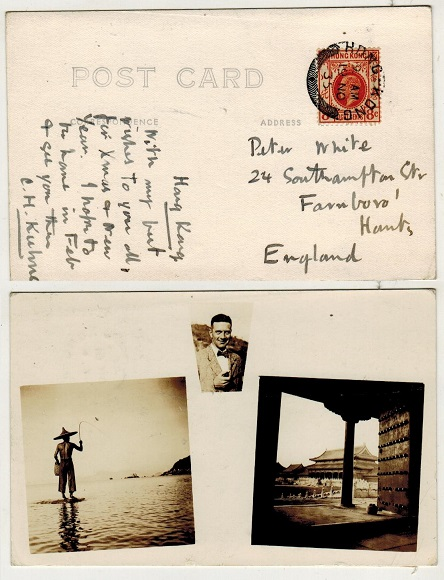 HONG KONG - 1935 8c rate postcard use to UK with