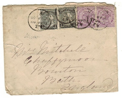 NEW ZEALAND - 1896 5d rate cover to UK used at TUAKAU.