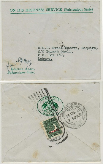 BAHAWALPUR - 1951 cover to Pakistan bearing Pakistan SERVICE stamp used at BAGHDADUL JADID.