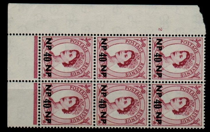 BR.P.O.IN E.A. - 1960 40np on 6d dep claret U/M PLATE 2 block of six.  SG 88.