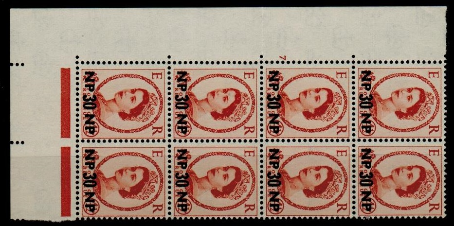 BR.P.O.IN E.A. - 1961 30np on 4 1/2d chestnut U/M PLATE 7 block of eight.  SG 87.