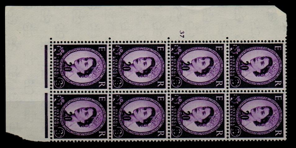 BR.P.O.IN E.A. - 1960 20np on 3d deep lilac U/M PLATE 37 block of eight.  SG 86.