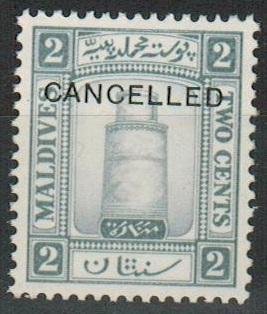 MALDIVE ISLANDS - 1933 2c adhesive overprinted CANCELLED.