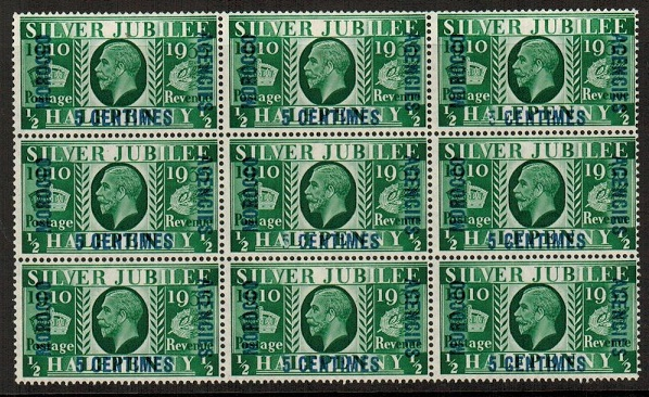 MOROCCO AGENCIES - 1935 5c on 1/2d green