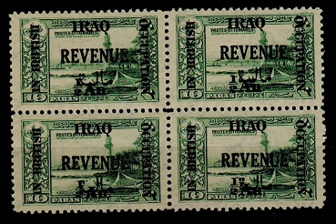 IRAQ - 1918 1/2a on 10pa green mint block of four REVENUE.