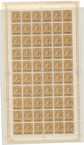 FALKLAND ISLANDS - 1918 1/- pale bistre brown