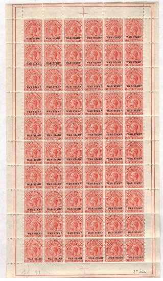 FALKLAND ISLANDS - 1918 1d orange vermilion (comb perf)