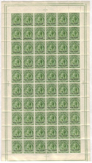 FALKLAND ISLANDS - 1918 1/2d deep olive green