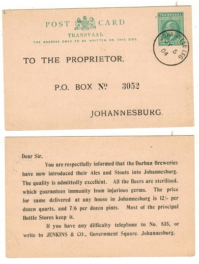 TRANSVAAL - 1904 1/2d green PSC used locally with rare JOHANNESBURG